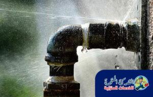 كشف تسربات المياه الرياض